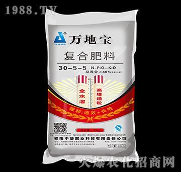 40kg双塔复合肥料30-5-5-万地宝-中盛肥业