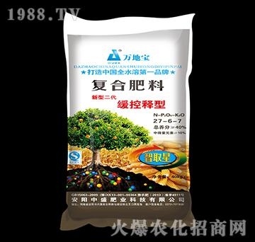 新型二代缓控释型复合肥料27-6-7-万地宝-中盛肥业