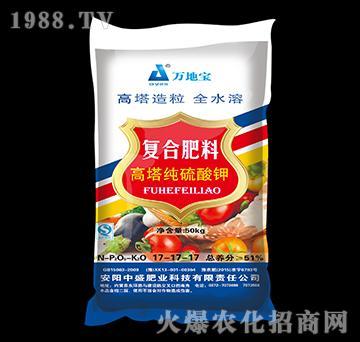 高塔纯硫酸钾复合肥料17-17-17-万地宝-中盛肥业