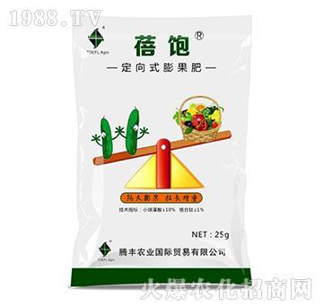 蓓饱-定向式膨果肥(黄瓜、辣椒、豆角)-腾丰农业