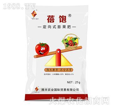 蓓饱-定向式膨果肥(番茄、草莓专用)-腾丰农业