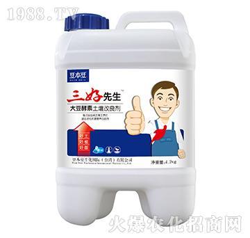 大豆酵素土壤改良剂4.