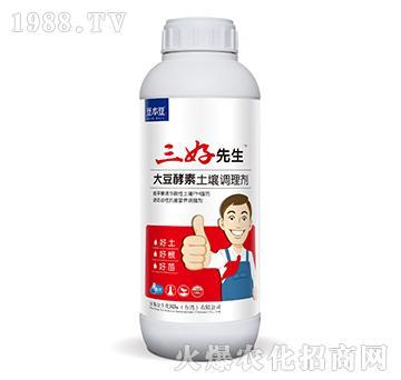 大豆酵素土壤改良剂1.