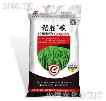 稻胜碳-泓成沃丰