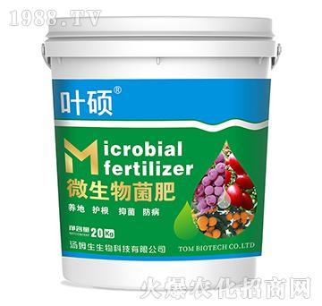 微生物菌肥-叶硕-汤姆生