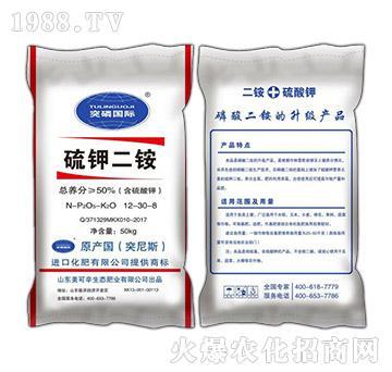 硫钾二铵12-30-8-突麟国际-盛高肥业