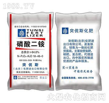 磷酸二铵(突伲斯)-盛高肥业