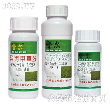 720克升异丙甲草胺乳油-督尔-绿源生物