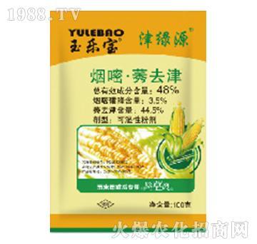 48%烟嘧・莠去津-玉乐宝-绿源生物