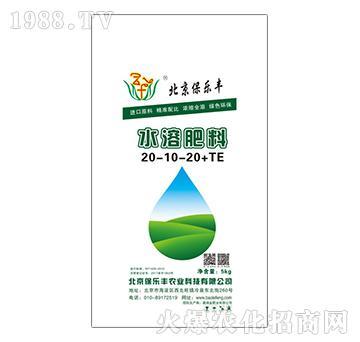 水溶肥料20-10-20+TE-保乐丰