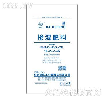 多元素控失掺混肥料18-22-5+TE-保乐丰