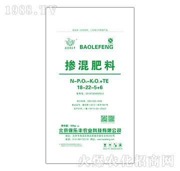 掺混肥料18-22-5+TE-保乐丰