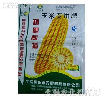玉米专用肥-保乐丰
