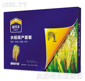 水稻高产套餐-盛可丰-康柏叶盛