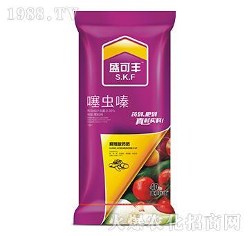 0.08噻虫嗪(蔬菜)-盛可丰-康柏叶盛