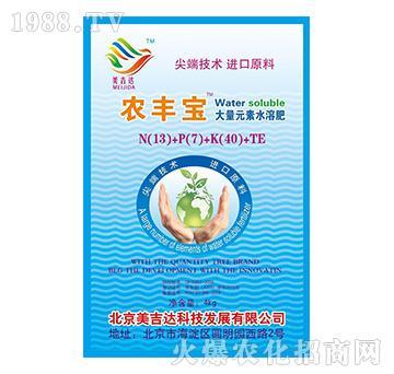 大量元素水溶肥料13-7-40+TE-农丰宝-启晖