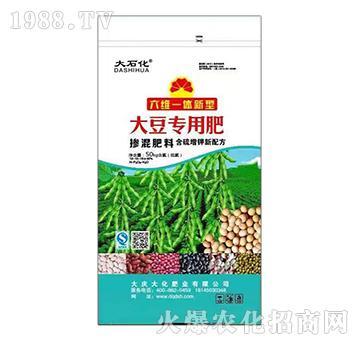 六维一体新型大豆专用掺