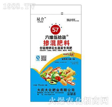 花生蔬菜专用掺混肥-六