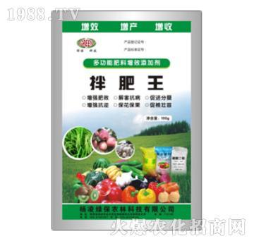 多功能肥料增效剂-绿保