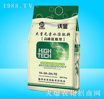 大量元素水溶肥(高磷促