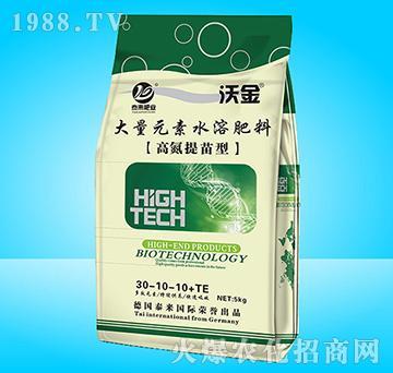 大量元素水溶肥(高氮提