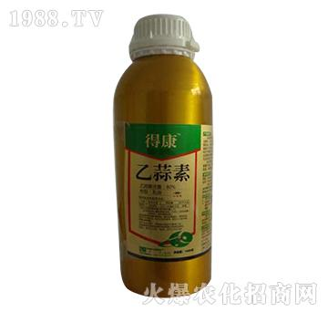 80%乙蒜素-得康-绿冠