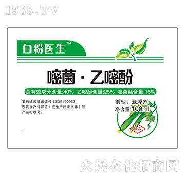 40%嘧菌乙嘧酚-白粉医生-绿冠