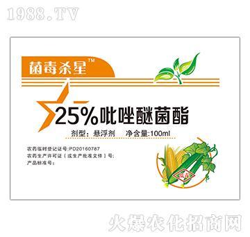 25%吡唑醚菌酯-菌毒杀星-绿冠