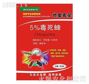 5%毒死蜱-地虫克星-绿冠