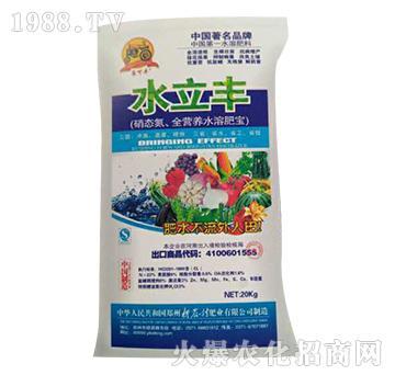 水立丰-新农村肥业