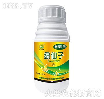 绿仙子杀菌剂-老吴1号-汇恒