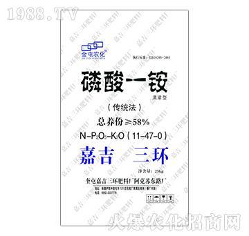 磷酸一铵11-47-0-金屯农化-金大地