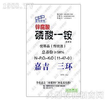 锌腐酸磷酸一铵11-47-0-金屯农化-金大地