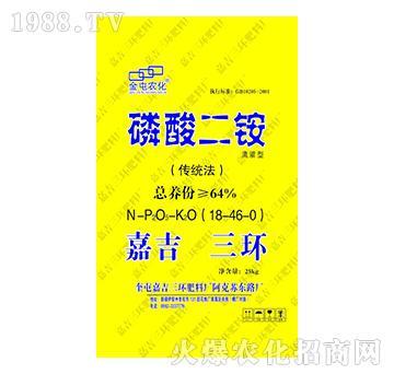 磷酸二铵18-46-0-金屯农化-金大地