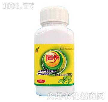 玉米田高效除草剂(150g)-屠快-中石