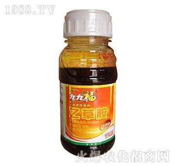 乙草胺-九九福-中石