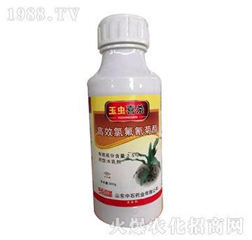 2.5%高效氯氟氰菊酯-玉虫喜杀-中石