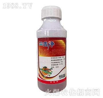 氯马辛硫磷-盖净-中石