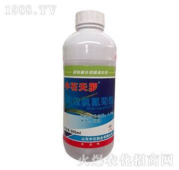 高效氯氰菊酯-中石天罗-中石
