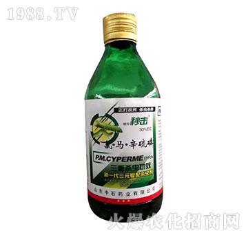 30%氯马辛硫磷-秒击-中石