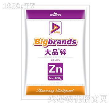 大品牌锌-山旺生物