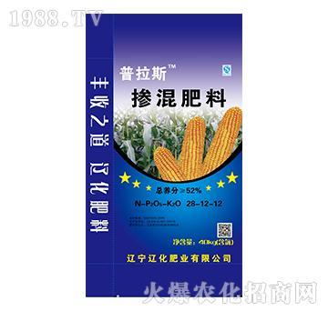 掺混肥料28-12-12-普拉斯-辽化肥业