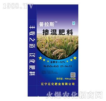 掺混肥料27-14-11-普拉斯-辽化肥业
