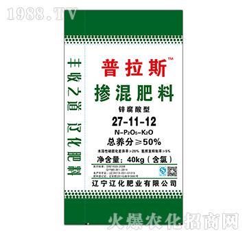 掺混肥料27-11-12-普拉斯-辽化肥业