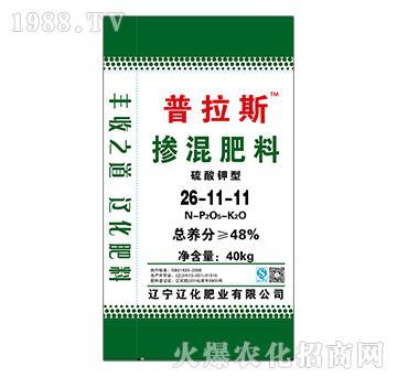 掺混肥料26-11-11-普拉斯-辽化肥业