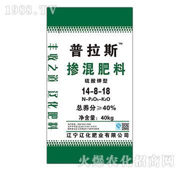 掺混肥料14-8-18-普拉斯-辽化肥业