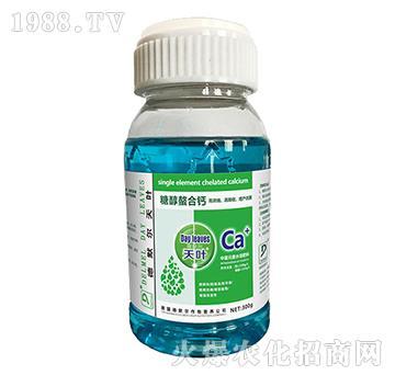 糖醇螯合钙-德默尔天叶