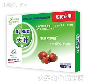 枣树专用叶面肥-德默尔天叶