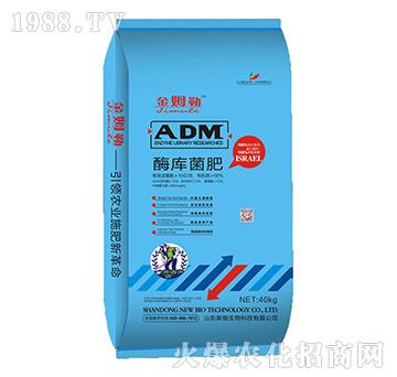 ADM酶�炀�肥(�{)-金姆勒