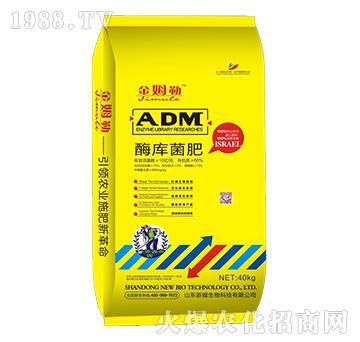 ADM酶库菌肥(黄)-金姆勒